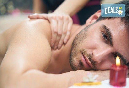 СПА пакет за Него! Лечебен масаж на гръб, масаж Уморени крака и чаша вино в масажно студио Спавел! - Снимка 2