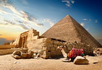 Ранни записвания за екскурзия в Египет през 2020-та! Самолетен билет, трансфери, 3 нощувки All Inclusive в Хургада, 4 нощувки FB на круизен кораб 5*, богата програма - Снимка