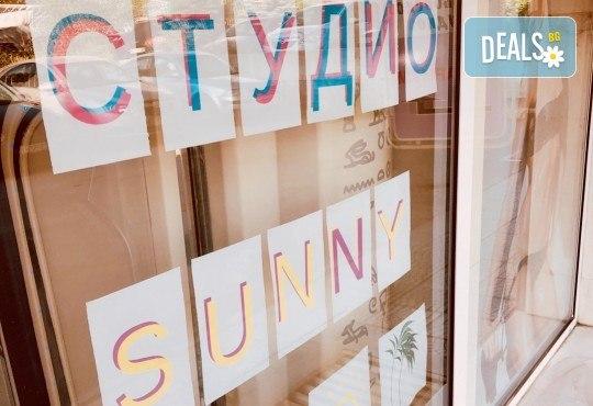 За изразителни очи и подчертан поглед! Ламиниране и боядисване на мигли в студио Sunny! - Снимка 9