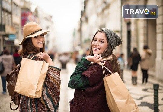 Коледен шопинг в Турция! Транспорт с нощен преход, посещение на магазин ТАС в Чорлу, Margi Outlet в Одрин и мол Бурда в Люлебургас! - Снимка 2