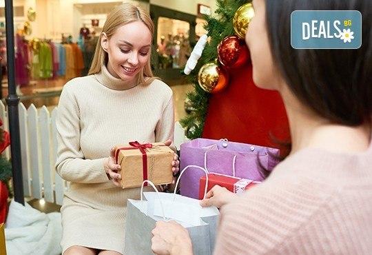 Коледен шопинг в Турция! Транспорт с нощен преход, посещение на магазин ТАС в Чорлу, Margi Outlet в Одрин и мол Бурда в Люлебургас! - Снимка 1