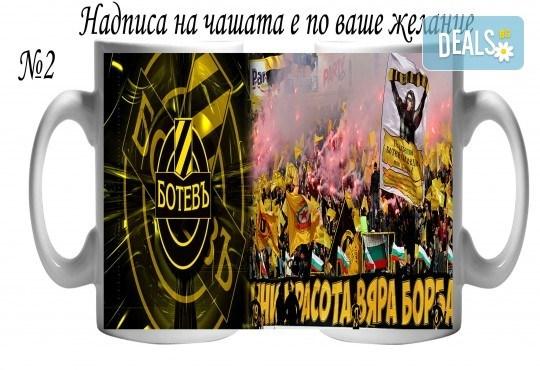 За фенове на спорта! Забавни чаши за спортисти и фенове на спорта + снимка и надпис от Сувенири Царево! - Снимка 2