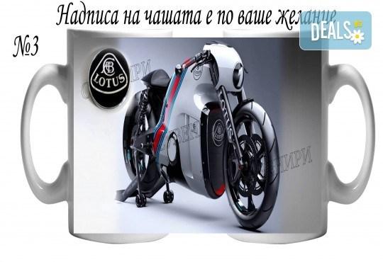 За фенове на спорта! Забавни чаши за спортисти и фенове на спорта + снимка и надпис от Сувенири Царево! - Снимка 15