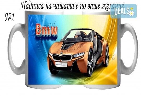 За фенове на спорта! Забавни чаши за спортисти и фенове на спорта + снимка и надпис от Сувенири Царево! - Снимка 11
