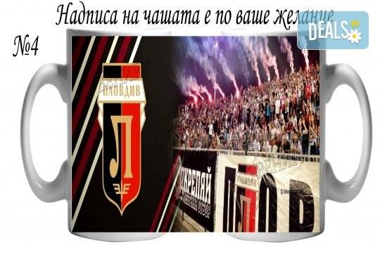 За фенове на спорта! Забавни чаши за спортисти и фенове на спорта + снимка и надпис от Сувенири Царево! - Снимка 4