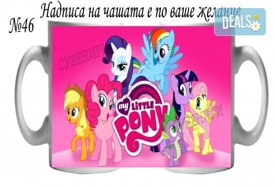 Подарък за Вашата принцеса! Чаша за момиче и магнит от Сувенири Царево! - Снимка 13