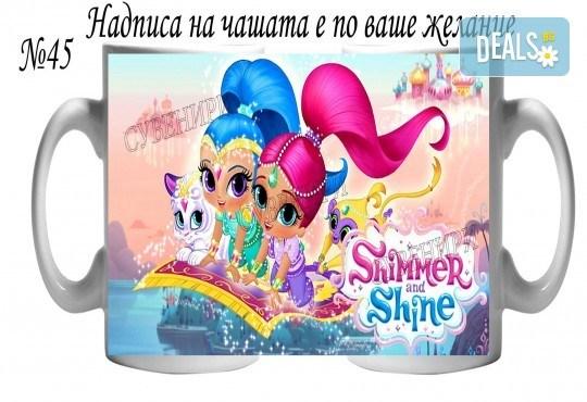 Подарък за Вашата принцеса! Чаша за момиче и магнит от Сувенири Царево! - Снимка 15