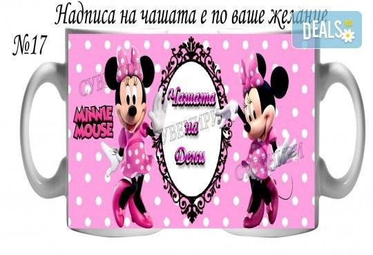 Подарък за Вашата принцеса! Чаша за момиче и магнит от Сувенири Царево! - Снимка 16