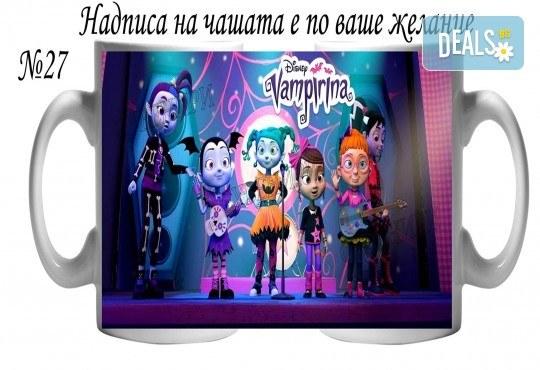 Подарък за Вашата принцеса! Чаша за момиче и магнит от Сувенири Царево! - Снимка 17