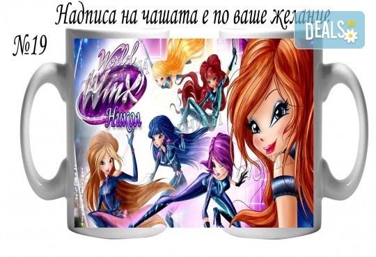 Подарък за Вашата принцеса! Чаша за момиче и магнит от Сувенири Царево! - Снимка 8