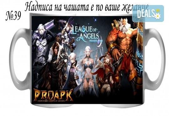 Подарък за Вашата принцеса! Чаша за момиче и магнит от Сувенири Царево! - Снимка 11