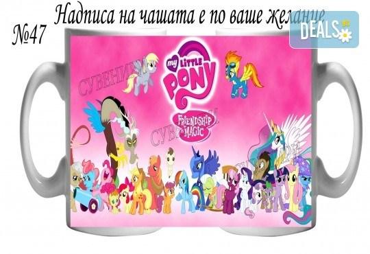 Подарък за Вашата принцеса! Чаша за момиче и магнит от Сувенири Царево! - Снимка 4