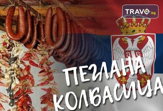 Заповядайте на фестивала на пеглената колбасица в Пирот на 25.01.! Транспорт и екскурзовод от Комфорт Травел! - Снимка 1