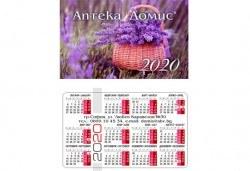 Ексклузивно от Офис 2! 100 броя джобни календарчета за 2020-та година с любима Ваша снимка, ламинат и заоблени ъгли - Снимка