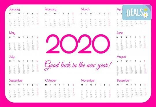 500 броя пълноцветни календарчета по дизайн на клиента от Офис 2