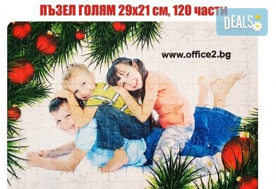 С Ваша снимка и текст пожелание! Оригинален пъзел: гланц, магнитен, сърце или детски от Офис 2 - Снимка 4