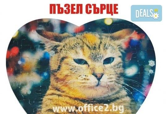 С Ваша снимка и текст пожелание! Оригинален пъзел: гланц, магнитен, сърце или детски от Офис 2 - Снимка 5