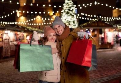 Предколеден шопинг в Одрин, със Запрянов Травел! 1 нощувка със закуска в хотел Balta 3*, транспорт и водач - Снимка