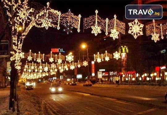 Предколедна екскурзия до Букурещ със Запрянов Травел! 1 нощувка със закуска в хотел 3*, транспорт, екскурзовод и панорамна обиколка - Снимка 1