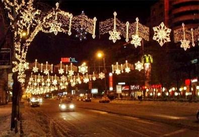 Предколедна екскурзия до Букурещ със Запрянов Травел! 1 нощувка със закуска в хотел 3*, транспорт, екскурзовод и панорамна обиколка - Снимка