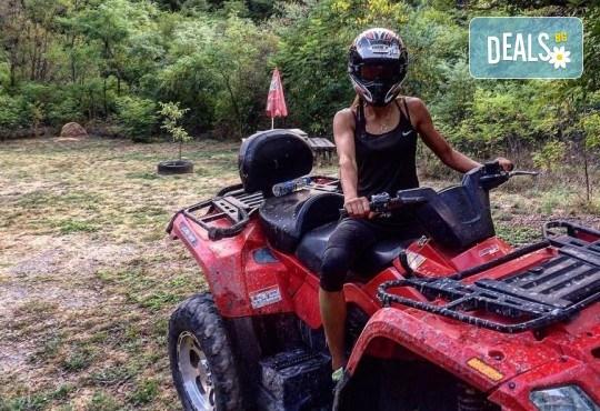 1 час разходка с АТВ - Canam в полите на Стара планина по предварително подготвен маршрут от Extreme sport! - Снимка 2