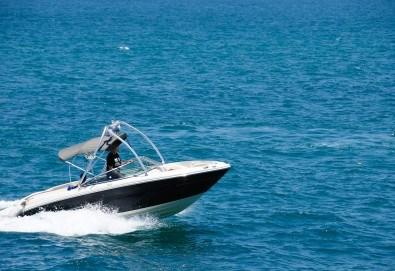 Незабравим моменти! 40 минути разходка с моторна лодка в язовир Искър от Extreme sport! - Снимка