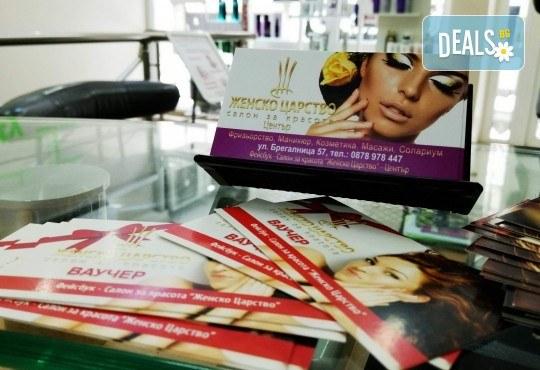 Антиейдж терапия за зряла кожа + лифтинг масаж на лице в салон за красота Женско царство - Студентски град или Център! - Снимка 8