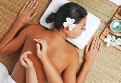 Дълбокотъканен болкоуспокояващ масаж със загряващ гел и интензивни масажни техники на гръб, яка и ръце или на цяло тяло в салон Женско Царство! - Снимка