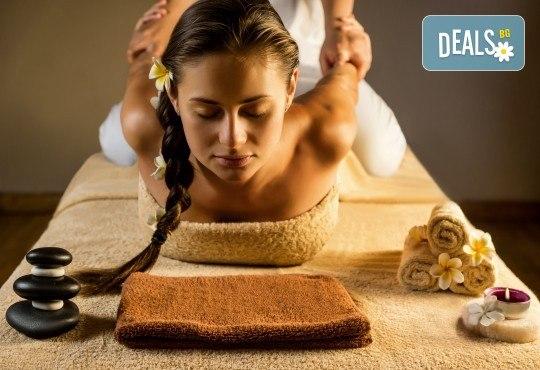 Лечебен масаж на цяло тяло, рефлексотерапия и точков масаж на скалп