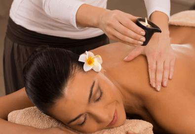 Релаксиращ дълбокотъканен масаж на цяло тяло с топла ароматна свещ и хидратираща маска и масаж на лице в Skin Nova - Снимка