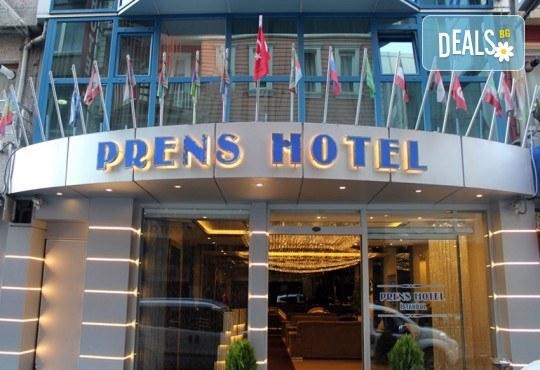 Уикенд в Истанбул и Одрин - 2 нощувки със закуски хотел 3*, транспорт и екскурзовод - Снимка 8