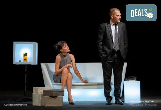 Гледайте Койна Русева и Димитър Баненкин в Специални поводи, на 20.12. от 19ч., в Младежки театър, голяма сцена! Билет за един - Снимка 4