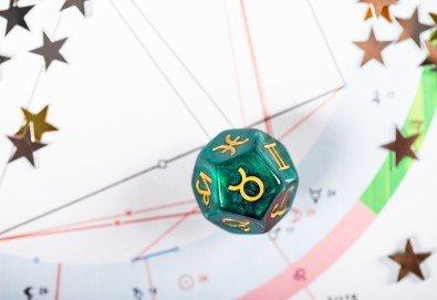 Писмен анализ на натална карта - конкретна, лична комбинация от планетите в момента на раждането на човек, от професионален астролог! - Снимка