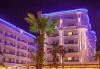 Посрещнете Нова година 2020 в хотел Fafa Premium Resort 4*, Албания, с АБВ Травелс! 3 нощувки, 3 закуски и 2 вечери, транспорт и програма в Дуръс, Скопие и Охрид! - thumb 1