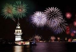 Нова година в Courtyard By Marriott Istanbul International Airport 4* в Истанбул! 3 нощувки и закуски, Новогодишна вечеря и ползване на закрит басейн, сауна и фитнес - Снимка