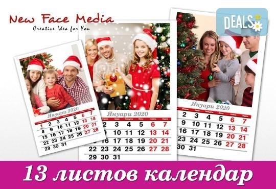 За цялото семейство! Комплект от 5 броя еднакви 13-листови календари за 2020 година с Ваши снимки по избор от New Face Media! - Снимка 4