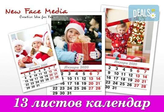 За цялото семейство! Комплект от 5 броя еднакви 13-листови календари за 2020 година с Ваши снимки по избор от New Face Media! - Снимка 3