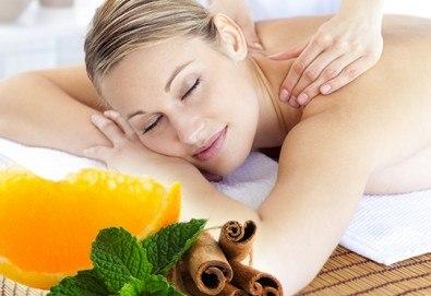Подарете си за празниците 60-минутен релаксиращ масаж на цяло тяло с масла от портокал и канела в студио Giro!