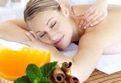 Подарете си за празниците 60-минутен релаксиращ масаж на цяло тяло с масла от портокал и канела в студио Giro! - Снимка