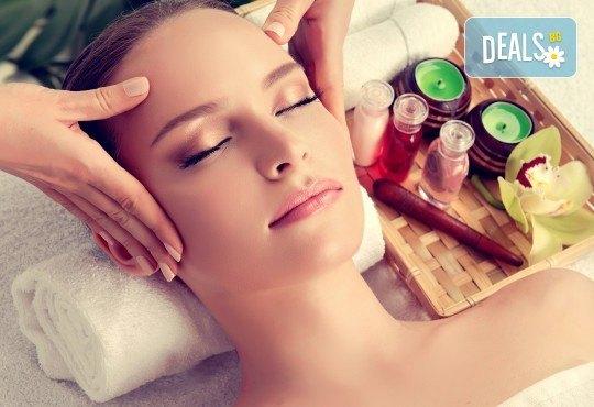 60-минутен ориенталски масаж на цяло тяло със слива, нар и джинджифил + бонус: масаж на лице в студио Giro! - Снимка 3