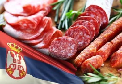 Фестивал на пегланата колбасица в Пирот през януари! 1 нощувка със закуска и вечеря в Бела паланка, транспорт и водач - Снимка