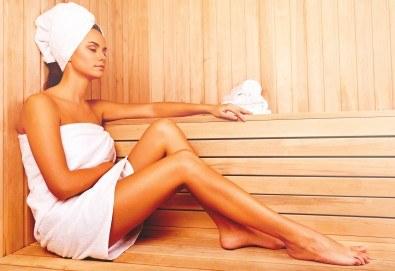 2-часово СПА изживяване: сауна и релаксиращ масаж на цяло тяло в център Beauty and Relax, Варна!