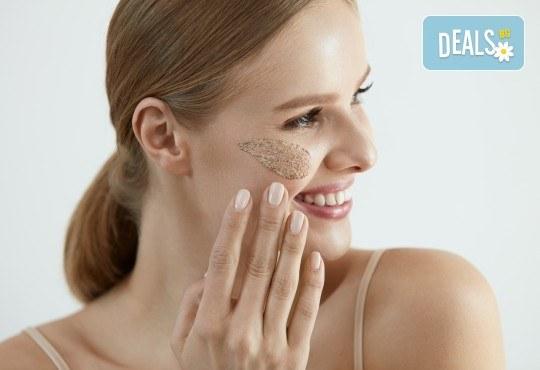 Терапия със 100% органични продукти, фитостволови клетки и биохимичен пилинг с колаген срещу пигментни петна, акнетична и проблемна кожа и фини бръчки и белези в Енигма - Снимка 1