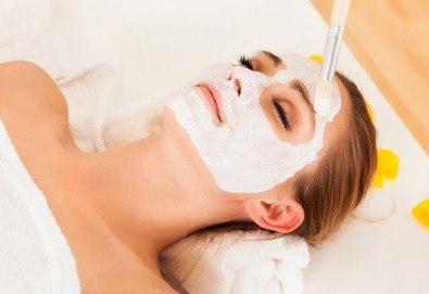 Мануално почистване на лице, маска според типа кожа, козметичен масаж, дарсонвал и нанасяне на крем в Senses Massage & Recreation!