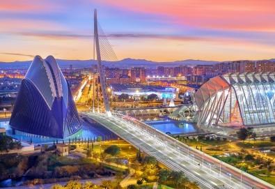 Самолетна екскурзия до Валенсия на дата по избор, с Голдън Холидейз БГ! Самолетен билет, 3 нощувки със закуски в хотел 3*, застраховка, индивидулно пътуване - Снимка