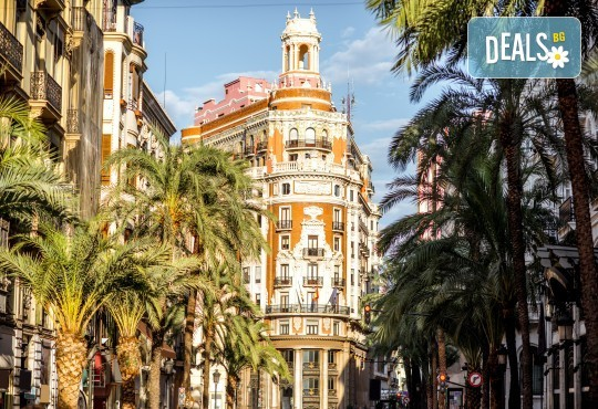 Самолетна екскурзия до Валенсия на дата по избор, с Голдън Холидейз БГ! Самолетен билет, 3 нощувки със закуски в хотел 3*, застраховка, индивидулно пътуване - Снимка 4