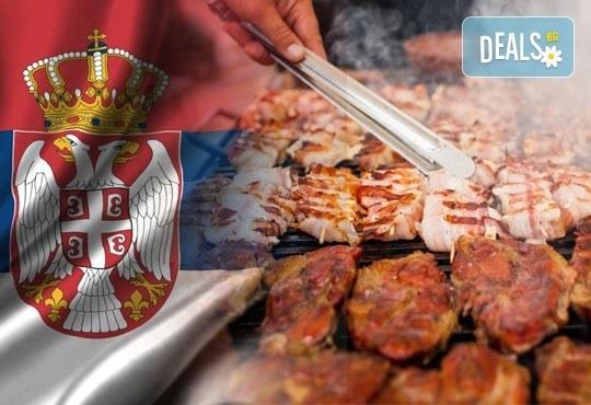 Посетете фестивала на пегланата колбасица в Пирот за 1 ден! Транспорт и водач от Дениз Травел! - Снимка 1