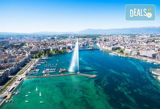 Самолетна екскурзия до Женева на дата по избор, с Голдън Холидейз БГ! Самолетен билет, 3 нощувки със закуски в хотел 3*, застраховка, индивидулно пътуване - Снимка 1