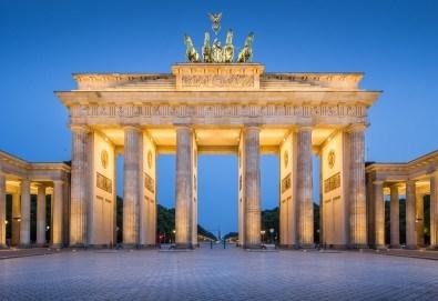 Самолетна екскурзия до Берлин на дата по избор, с Голдън Холидейз БГ! Самолетен билет, 3 нощувки със закуски в хотел 3*, застраховка, индивидулно пътуване - Снимка
