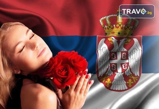 8-ми март в Нишка баня, Сърбия! 1 нощувка със закуска, транспорт, посещение на Ниш и екскурзоводско обслужване от агенция Шанс 95 - Снимка 1